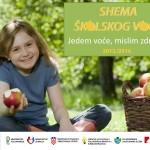 Javni poziv za odabir dobavljača voća i povrća u okviru sheme školskog voća i povrća